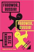 Fardwor, RussiaOlec Kashin