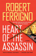 Heart of the AssassinRobert Ferrigno