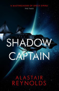 Shadow Captain by Alastair Reynolds