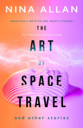 The Art of Space Travel by Nina Allen